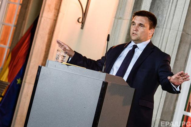 Клімкін прокоментував ідею про введення кримінальної відповідальності за подвійне громадянство
