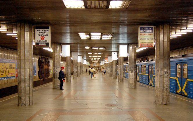 На станції метро Почайна з'явився сервісний центр для пасажирів