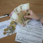 [:ru]Отказ в предоставлении субсидии: в каких случаях нарушается закон[:uk]Відмова у наданні субсидії: у яких випадках порушується закон[:]