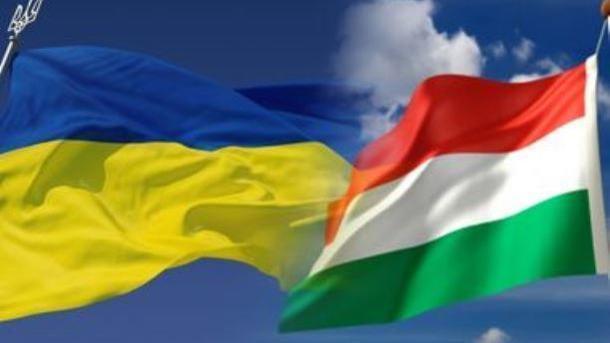 """""""Паспорт іншої країни – не злочин"""": нову заяву Угорщини за скандалу на Закарпатті"""