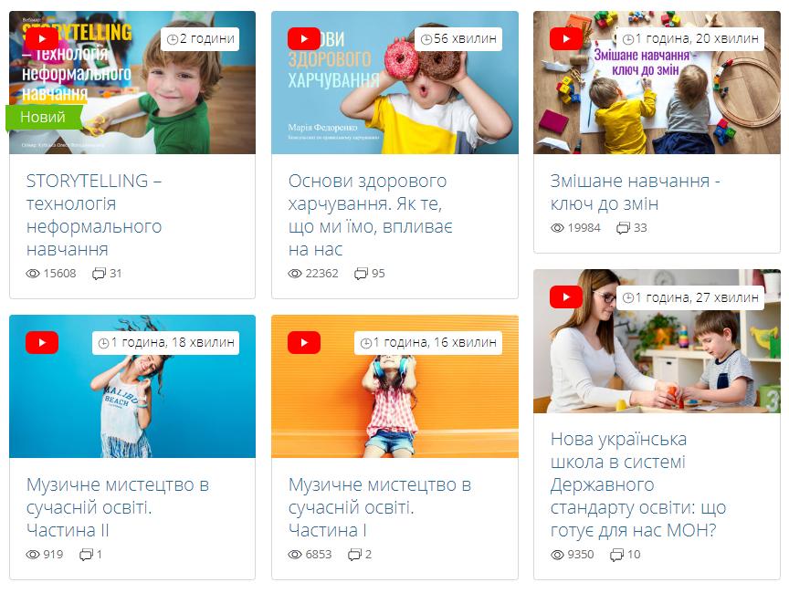 Как внедряется инклюзивное образование во Львове