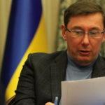 Чому надзвичайна подія на військових складах в Україні не розкрито: Луценко розповів про проблему