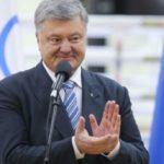 Порошенко: Тепер у світі Україну з Росією ніхто не плутає
