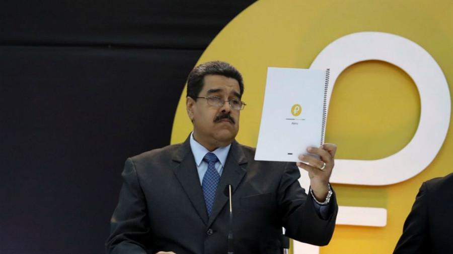 Продажу «нафтової» кріптовалюти петро стартують в листопаді