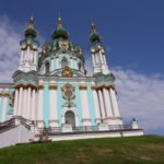 Рада передала у користування Вселенського патріархату Андріївську церкву