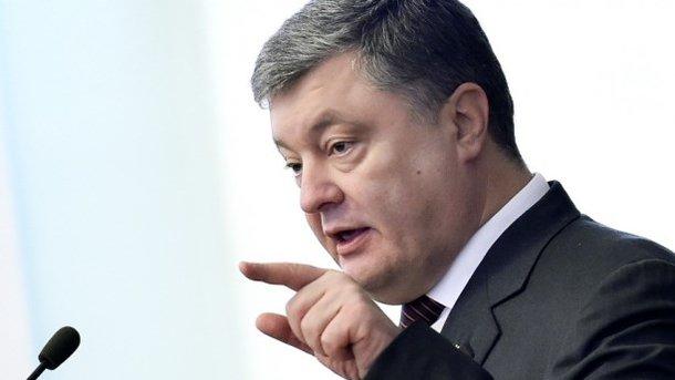 Украина не сдаст Путину территории в обмен на мир – Порошенко