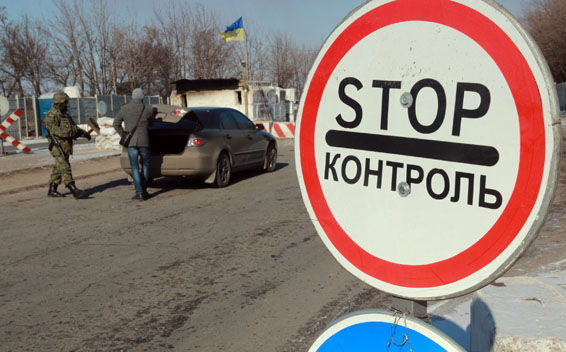 У Донецькій області на лінії розмежування померла жінка