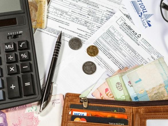 В этом году украинцам ошибочно насчитали 5 млрд грн субсидий