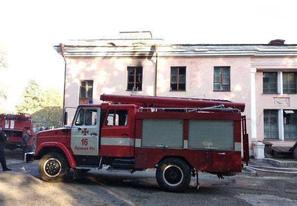 У Кривому Розі під час пожежі в Палаці культури загинув чоловік