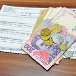 [:ru]В Минсоцполитики подсчитали, сколько украинцев получают субсидию незаконно[:uk]У Мінсоцполітики підрахували, скільки українців отримують субсидію незаконно[:]