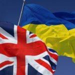 [:ru]Великобритания стремится усилить торговые связи с Украиной – СМИ[:uk]Велика британія прагне посилити торговельні зв'язки з Україною – ЗМІ[:]