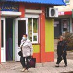 [:ru]Жители Армянска сообщают о новых химических выбросах – СМИ[:uk]Жителі Армянська повідомляють про нових хімічних викидів – ЗМІ[:]