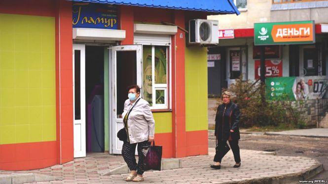 Жителі Армянська повідомляють про нових хімічних викидів - ЗМІ