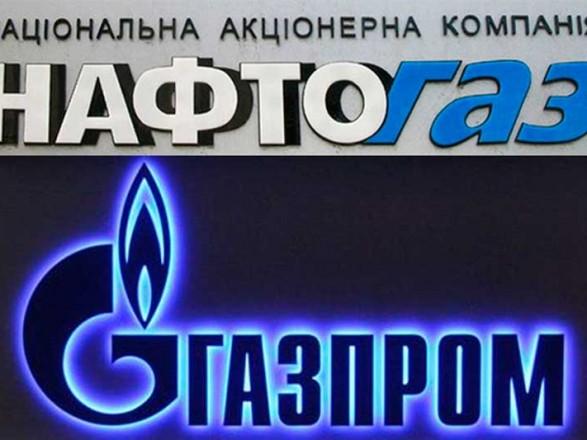 """""""Нафтогаз"""" увеличил претензии к """"Газпрому"""" к более чем 12 млрд долларов"""