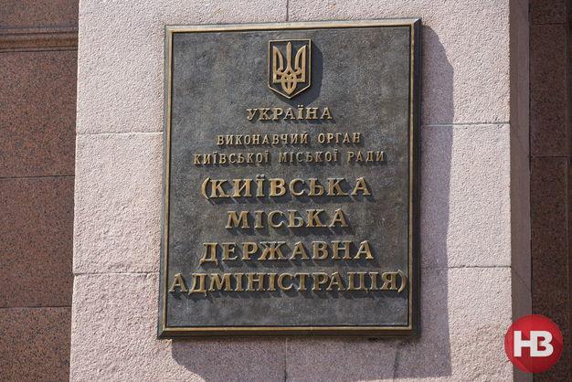 В КГГА объяснили, как соревнования Снайпер столицы попали в список мероприятий к годовщине Майдана