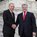 [:ru]В Стамбуле начались переговоры Порошенко и Эрдогана[:uk]У Стамбулі почалися переговори Порошенко і Ердогана[:]