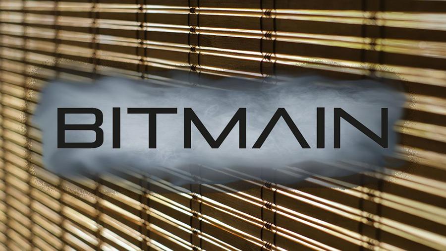 Bitmain представил направленный на защиту конфиденциальности продукт Coconut