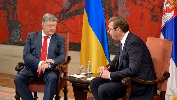 """Голосование в ООН по Крыму: Украина обвинила Сербию в нарушении """"джентльменского соглашения"""""""