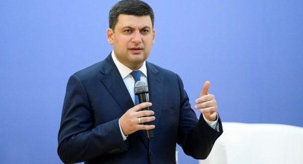 Гройсман назвав головну стратегічну мету України