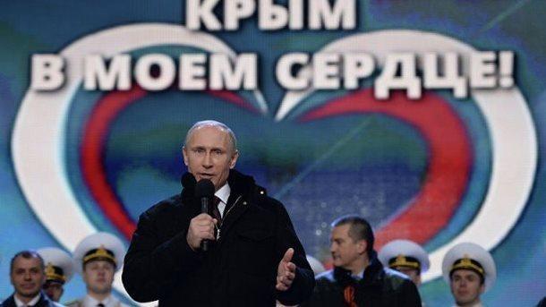 Инцидент в Керченском проливе изменил ситуацию в Крыму: Путина ждут новые проблемы