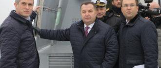 Министр обороны Великобритании заявил, что английский корабль в Украине – это сигнал для России
