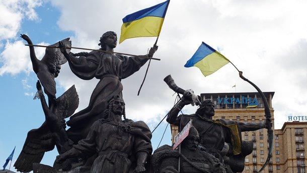 """Отношения Украины с Россией: расставлены все точки над """"і"""""""