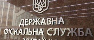 Плювок в імідж України. У Transparency International зробили заяву з приводу відновлення Насирова