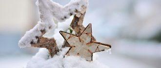 Погода в Україні на найближчі дні: інтенсивність опадів піде на спад