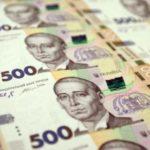 [:ru]Украина в следующем году должна отдать около 418 млрд грн долгов[:uk]Україна в наступному році повинна віддати близько 418 млрд грн боргів[:]