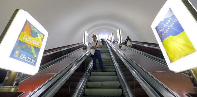 У Києві 12 грудня на годину продовжать роботу метро і обмежать роботу трьох станцій