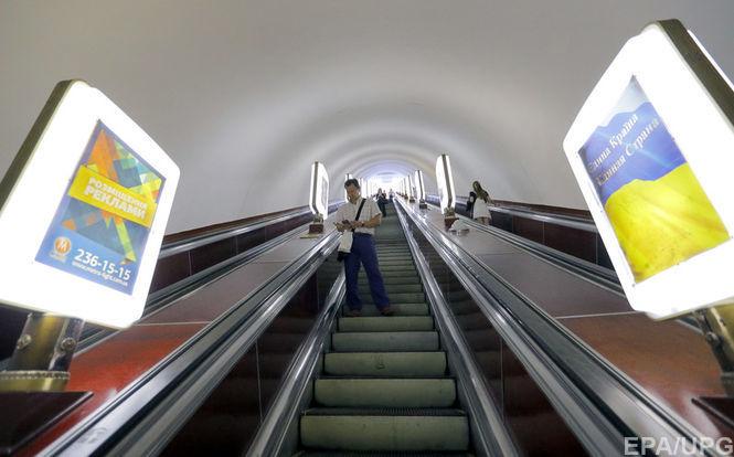 В Киеве 12 декабря на час продлят работу метро и ограничат работу трех станций