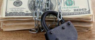 НБУ планує скасувати або зменшити валютні обмеження для експортерів