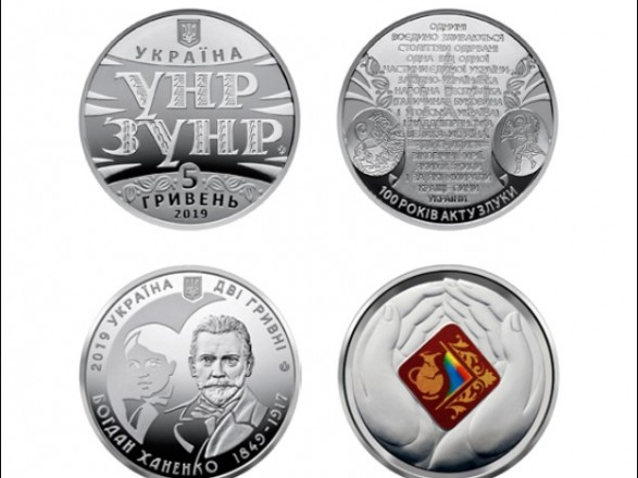 Уже завтра украинцы смогут приобрести две новые памятные монеты НБУ
