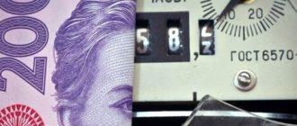 """У """"Нафтогазі"""" натякнули, що модель монетизації субсидій не відповідає закону"""