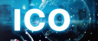 В первой половине января ICO-проекты собрали около 0 млн