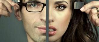 Мужчины и женщины: насколько мы разные