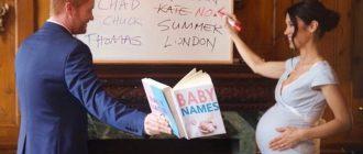 Бургери та йога для вагітних: двійники Меган Маркл і принца Гаррі показали, як проходять будні подружжя