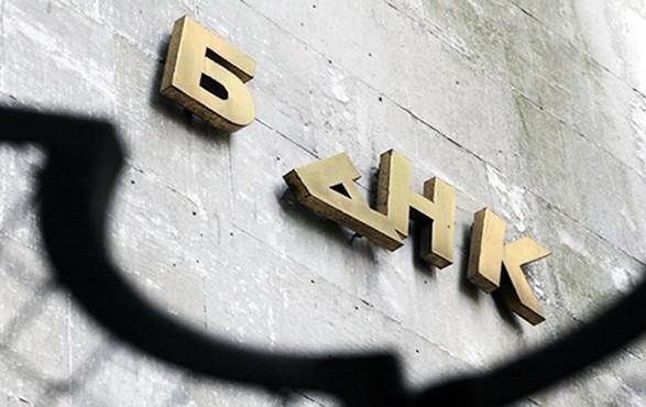 ФГВФЛ продлил сроки ликвидации двух банков