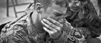 Фіаско по-американськи: 5 найгучніших провалів військових проектів США