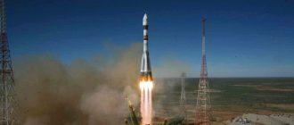 «Фрегат» спас египетский спутник