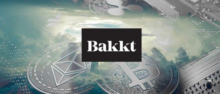Глава ICE: «Bakkt буде запущена в цьому році»