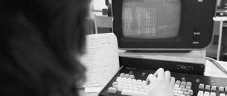 Интернет времен Хрущева: почему в Советском Союзе так и не создали собственную компьютерную сеть