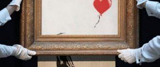 Як склалася доля 10 знаменитих картин, які були зіпсовані вандалами