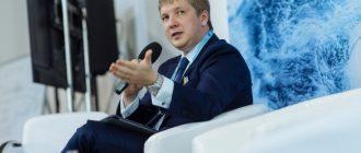 Коболев: остановка транзита газа по территории Украины откроет путь полноценной агрессии РФ