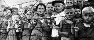 Маленькие узники Красного Берега: Почему советская власть умалчивала о зверствах нацистов в Беларуси