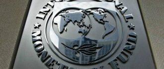 МВФ: Україна має продовжувати глибокі структурні реформи