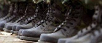 Платники податків Житомирської області сплатили понад 360 млн грн військового збору