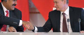 Нафтові компанії Венесуели переводять банківські рахунки своїх підприємств в російський банк