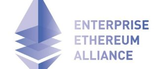 Объявлено о создании Enterprise Ethereum Alliance