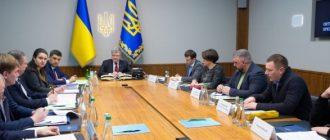 """От растаможки """"евроблях"""" в Пенсионный фонд уже поступило 5 млрд грн"""